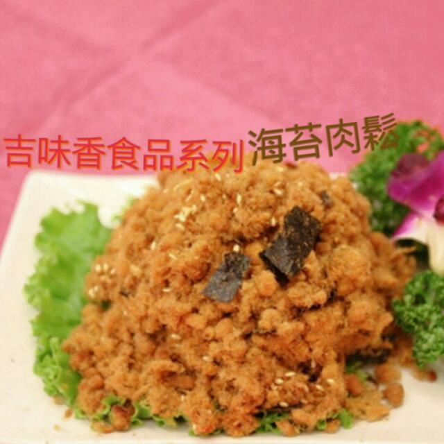 吉味香海苔肉鬆300g