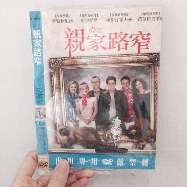 冤家路窄 DVD 電影