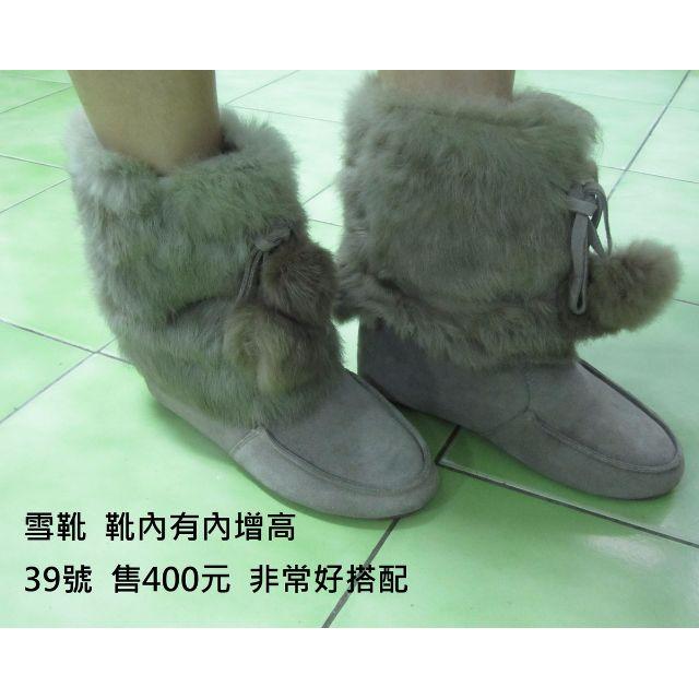 雪靴 內增高 39號