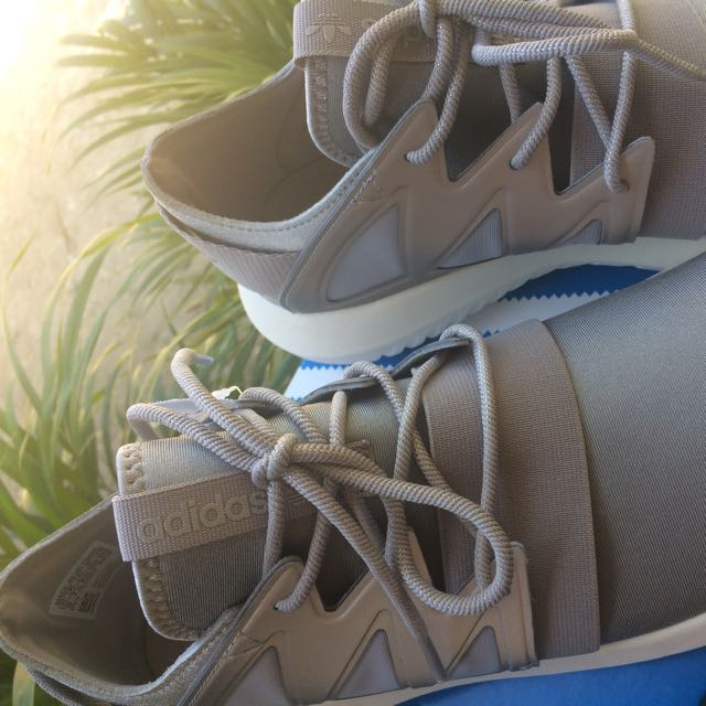 Adidas Tubular Viral Metallic Grey
