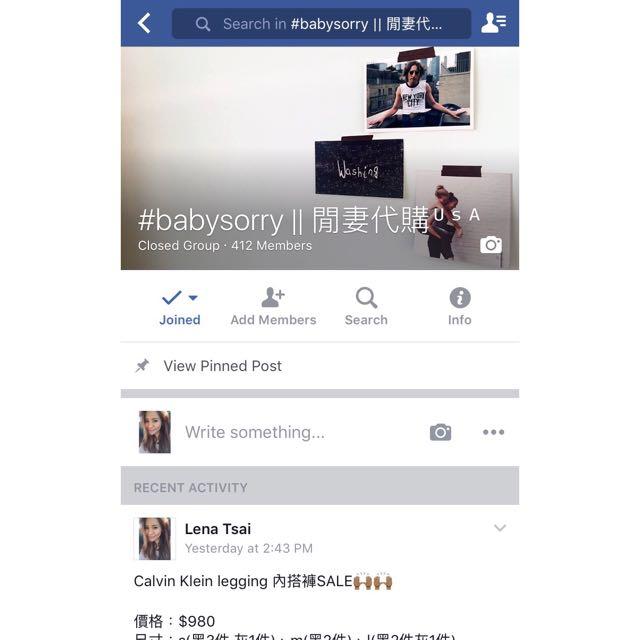 #babysorry || 服飾 ˣ 美妝 ˣ 雜貨