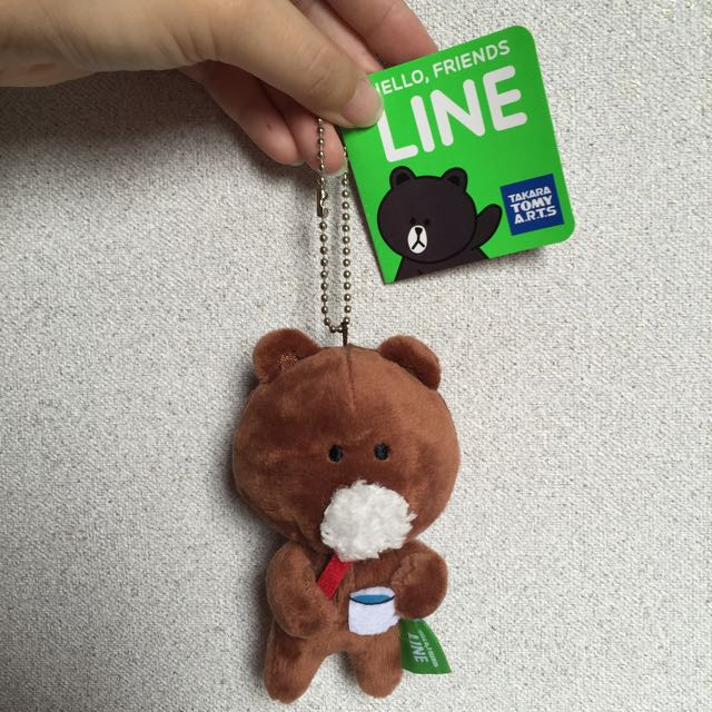 Brown plush doll keychain