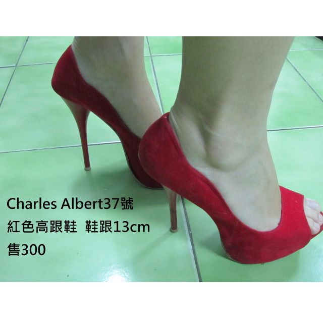 Charles Albert紅色女高跟鞋37號 #五百元好女鞋