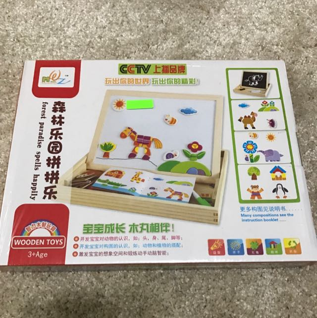Wooden Toys For Kids 3+