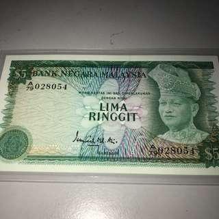 Malaysia $5 第三代 A79/ 028054