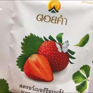 泰國皇家水果乾 草莓乾 芒果乾 番茄乾 芭樂乾 25g
