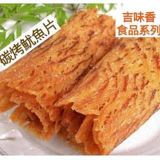 吉味香碳烤魷魚片