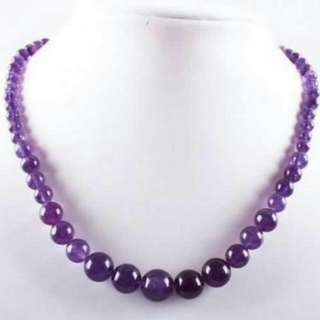 Natural Amethyst Round Gemstone Necklace 17'' Has Slight Inclusions