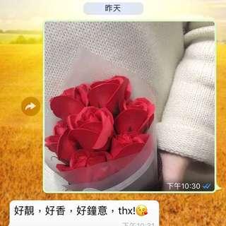 7朵香皂花