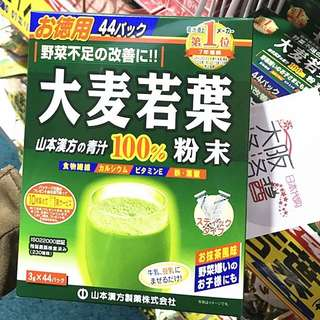 Japan Barley Young Leaves Powder.大麦若叶