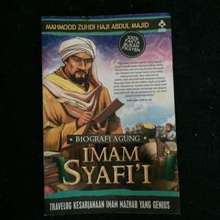 Biografi Agung Imam Syafi'i