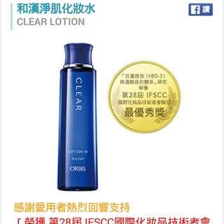🚚 ORBIS 和漢淨肌化妝水(清爽型)