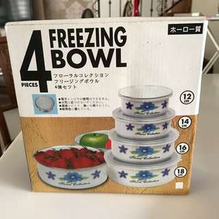 4 Set Of freezing Bowl Enamel With Covers