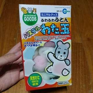 Colored Cotton Balls Good For Pets rabbit Hamster Chinchillas