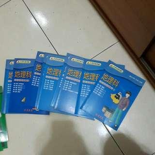 共10本全帶走100元 全彩地理教科書  #好書交換看 光復書局 賣場另售地球科學科教科書 分二上二下三上