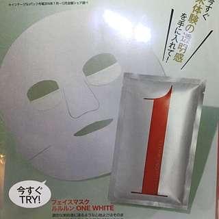 LuLuLun 日本第一面膜 One White
