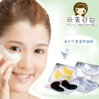 86 Shop Beauty Diary Eye Mask 86小铺 玩美日記 眼膜 6g/對
