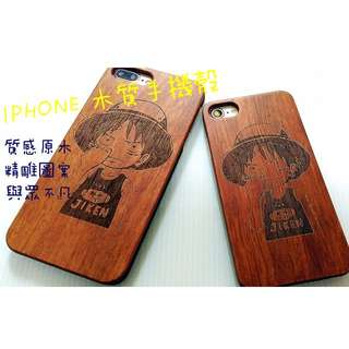 [特價] IPHONE 木質手機殼 海賊王 魯夫 IPhone7/7plus/6/6Plus