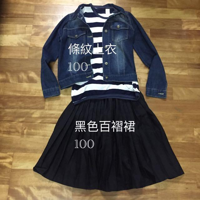 條紋上衣/黑色百褶裙