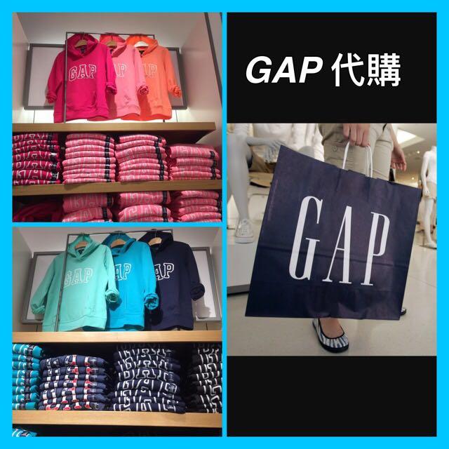 預購 日本gap 代購
