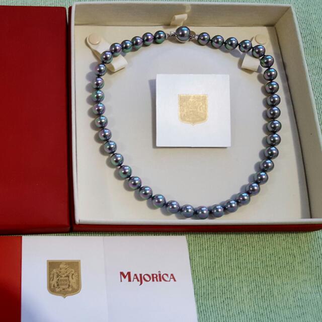 Genuine Majorica Grey Pearl Choker