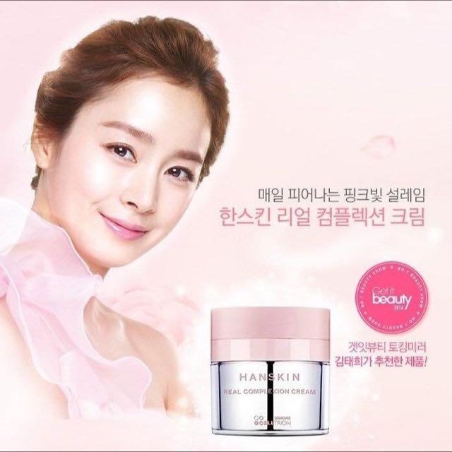 Han Skin 粉紅玫瑰素顏霜 二代EX版 金泰熙御用霜 Real Complexion cream EX 50g