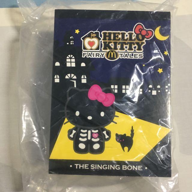 McDonalds Hello Kitty Singing Bone