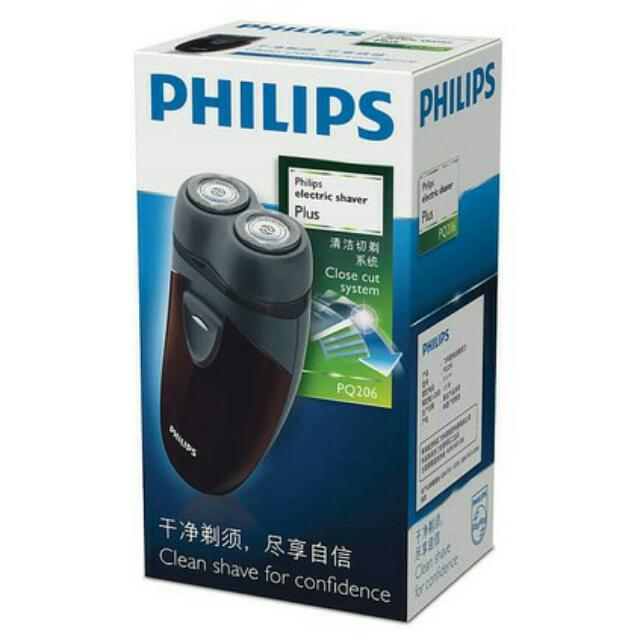 MURAH Alat Cukur Philips PQ206