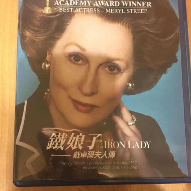 The Iron Lady_blu-ray