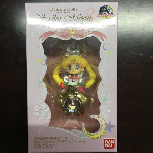 Twinkle Dolly Sailor Moon Series 3