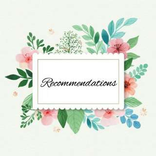 Recommendation List