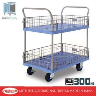 300kg Double Deck Side Net Mesh Handtruck Heavy Duty Plastic Trolley PRESTAR (Made in Japan)