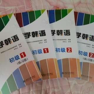 全新 未使用過 我愛學韓語4本