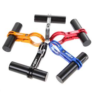MZYRH Carbon Fiber handlebar extender★ Bicycle ★ Scooter ★ Accessories ★ Front Light ★ Speedometer★