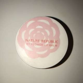 EXO Kai| Nature Republic Colour Changing Lip balm