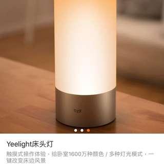 小米 Yeelight LED 床頭燈