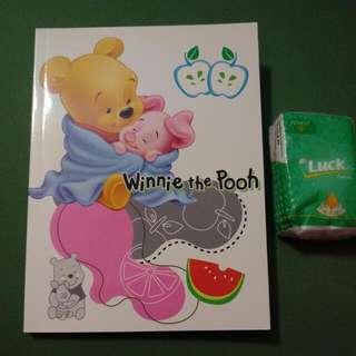 Winnie the Pooh Dairy日記簿