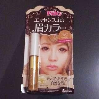 日本美妝大賞💄Palty染眉膏 色號❤️自然純真
