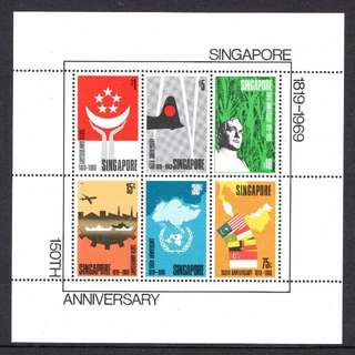 1969 Singapore 150th Years Founding Anniversary MS