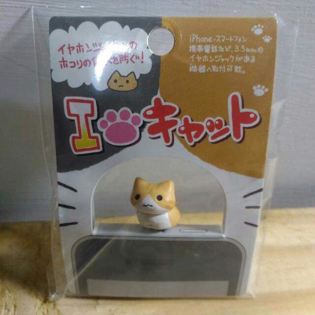 😺手機 貓咪耳機防塵塞😺