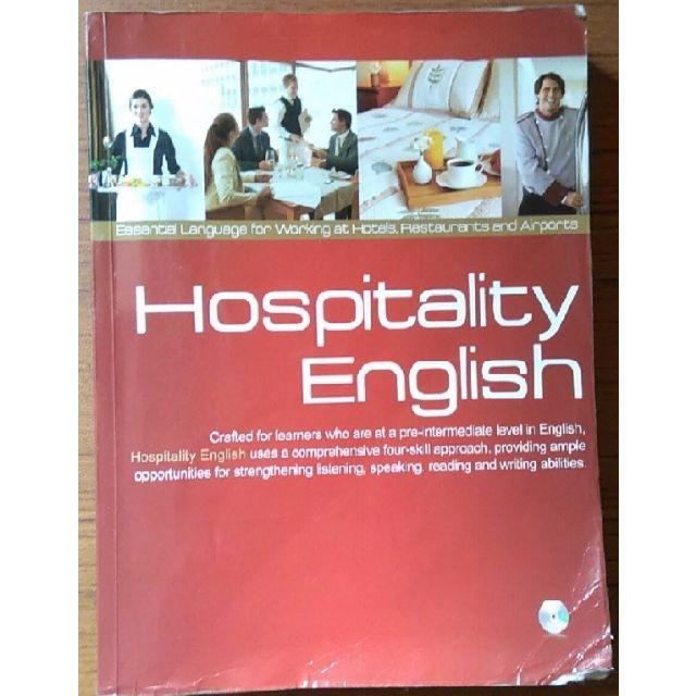 《免運費》教你說餐旅英語(無光碟) #我有課本要賣 #運費我來出 二手 #含運最划算#教科書出清