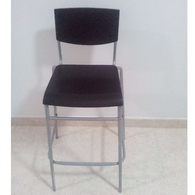 Phenomenal Bar Stool With Backrest Ikea Stig 74 Cm Black Silver Gmtry Best Dining Table And Chair Ideas Images Gmtryco