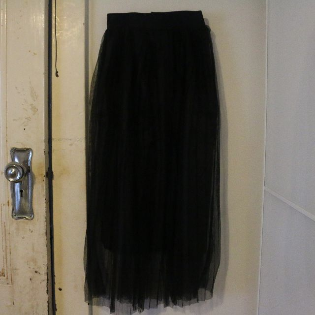 Black Tutu (Zara)
