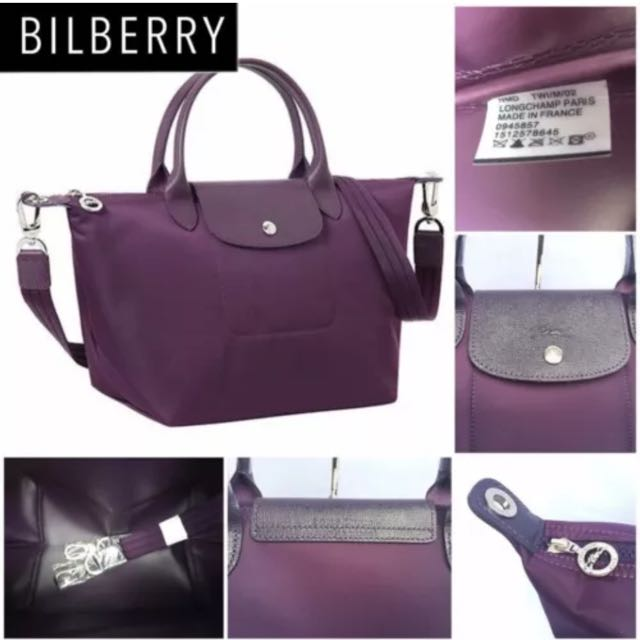fb108ad6b474 Brand New And Authentic Longchamp Le Pliage Neo Bilberry Purple ...