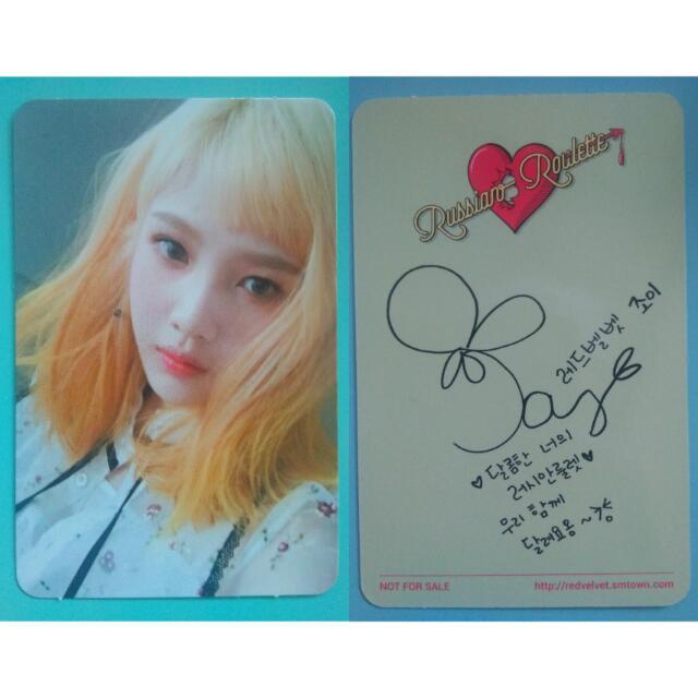[Official PC] Red Velvet Russian Roulette (Joy) Park Sooyoung