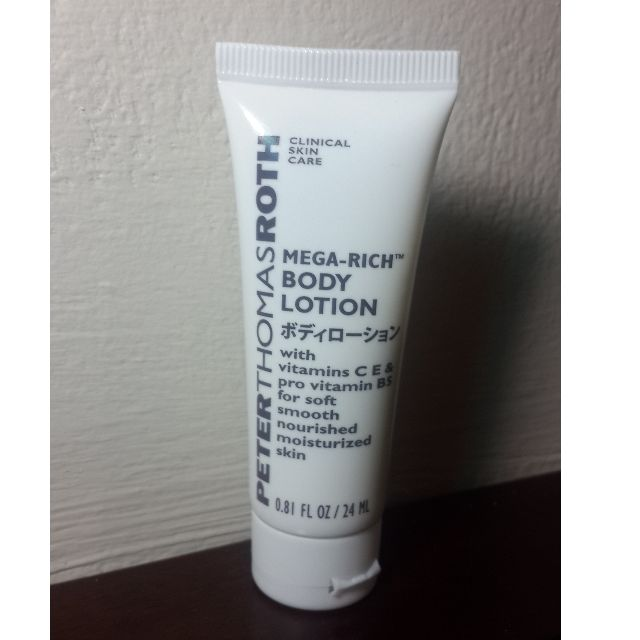 Peter Thomas Roth Mega Rich Body Lotion 24ml