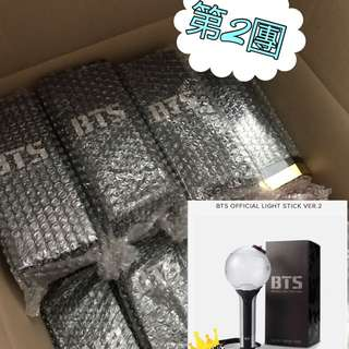 Bts Ver2 Light Stick $350