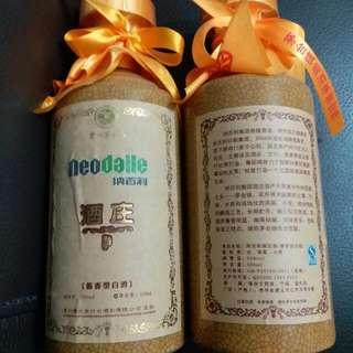 朋友送贵州茅台镇酱香茅台酒2瓶 酒精度: 53%vol 净含量: 500 ml HK$ 300 两瓶,不散買。