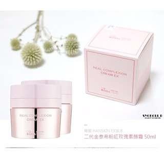 (現貨)爆紅 韓國HANSKIN 二代粉紅玫瑰素顏霜SX275#0209