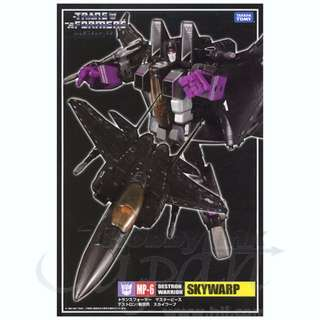 Transformers Masterpiece Skywarp